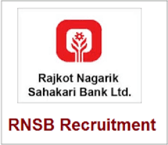 RNSB Bank Recruitment 2018