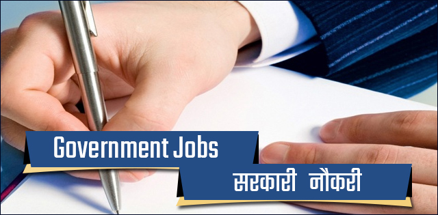 Gail India Recruitment Online Form 2018