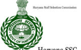 HSSC Constable Recruitment 2018