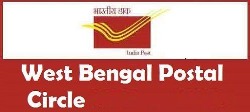 WB Post Office 2018 Recruitment