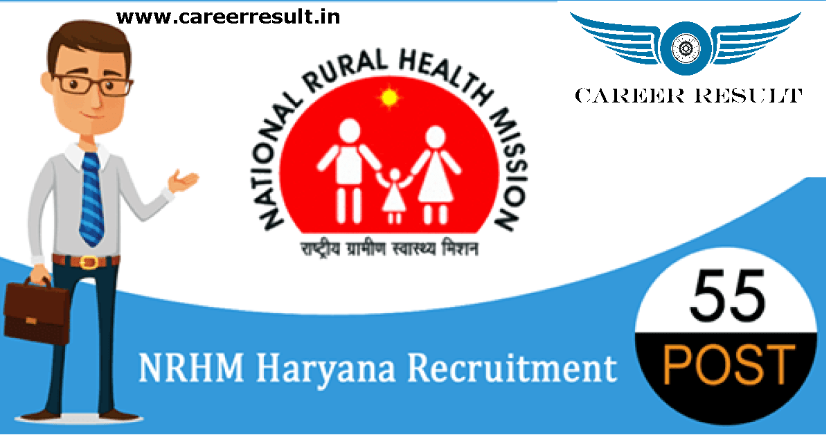 NRHM Haryana Recruitment 2018