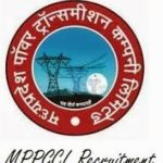 MPPGCL Recruitment 2018