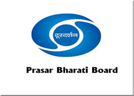 Prasar Bharati Recruitment 2018