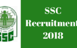 SSC Constable GD Recruitment 2018