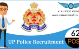 UP Police Sandesh Vahak Recruitment 2018