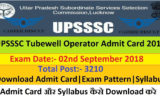 UPSSSC Tubewell Operator Syllabus 2018UPSSSC 3210 Post Tubewell Operator Recruitment 2016