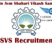 GSVS Recruitment 2018