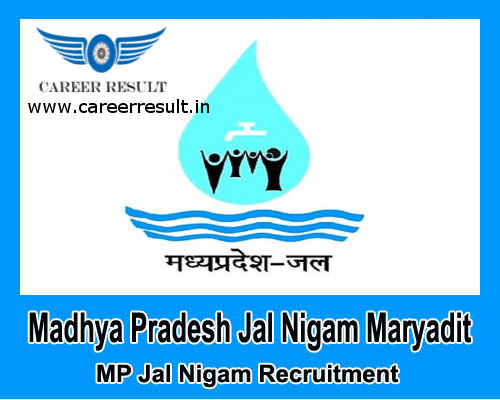 MP Jal Nigam Recruitment 2018
