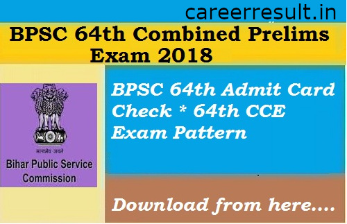 BPSC Pre Admit Card 2018 - 64th Combined Pre Exam