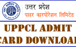 UPPCL Stenographer Skill Test Admit Card 2018