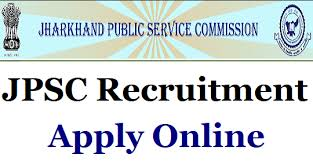JPSC Civil Judge Online Form 2018