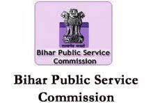 BPSC Bihar Assistant Accountant Online Form 2018