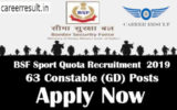 BSF Constable Recruitment 2018-19 | Border Security Force – 63 Constable (GD) Sports Quota Vacancy