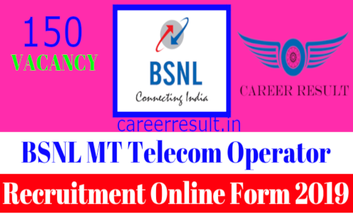 BSNL MT – Telecom Operation (External) Online Form 2019