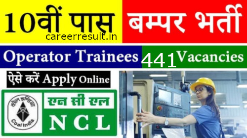 NCL Various ITI Trade Apprentice Online Form 2018