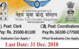 detailed info regarding to NYKS Recruitment 2018 and District Youth Coordinator, Accounts Clerk cum Typist & MTS Vacancy in NKYS 2018 Vacancy