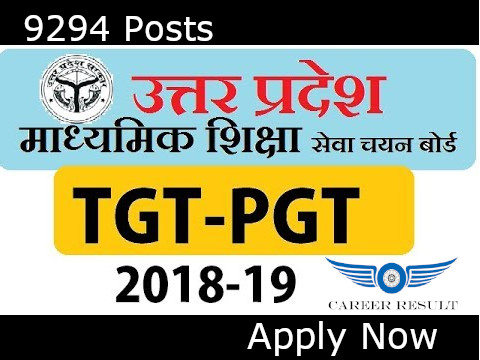 UPSESSB Recruitment 2018-19 , Teacher & Principals Vacancy