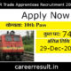 NER Trade Apprentices Recruitment 2018