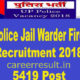 UP Police Jail Warden Online Form 2018