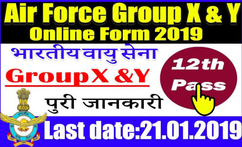 air force x y group online form air force x y group online form 2018 online registration for indian air force indian air force application form 2018 indian air force recruitment 2018 indian air force career indian air force group y. air force online form 2018 Y Group Airmen Recruitment Online Form 2019 air force online form air force recruitment 2018