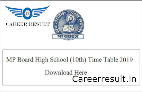 MP Board 10th Time Table 2019 Hindi/English Medium has realesed student can check MP Board 10th Time Table 2019 and download MPBS 10th Time Table 2019
