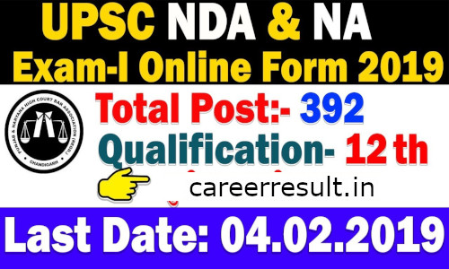 UPSC NDA Recruitment Online Form 2019