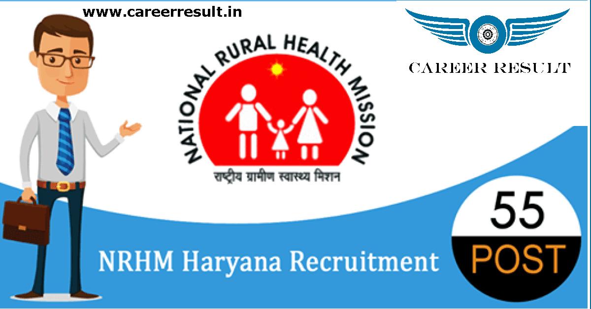 NRHM Haryana Recruitment 2018