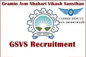 GSVS Recruitment 2018