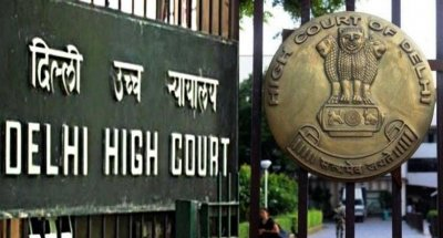 Delhi High Court Judicial Service Vacancy