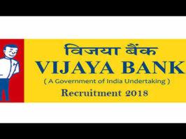 Vijaya bank job 2019