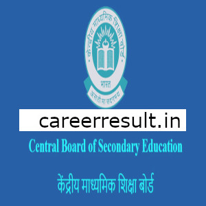 CBSE Class 12 Time Table