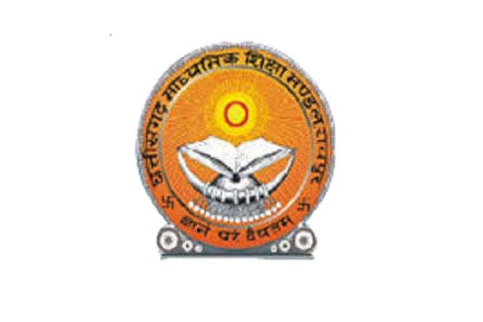 chhattisgarh Board Results 2019