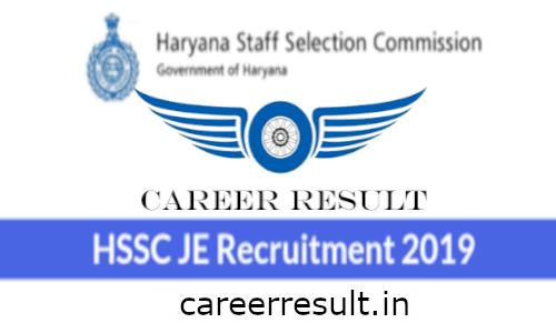 HSSC JE Recruitment Online Form 2019