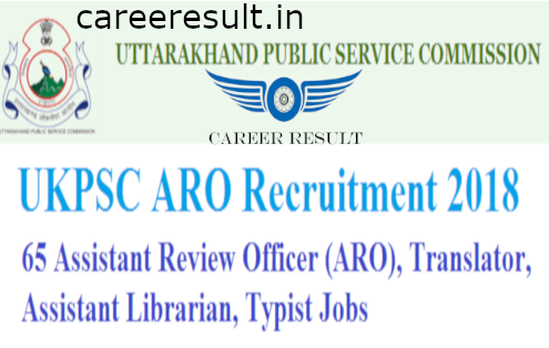 UKPSC ARO Recruitment Form 2018